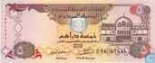 United Arab Emirates 5 Dirhams 2013