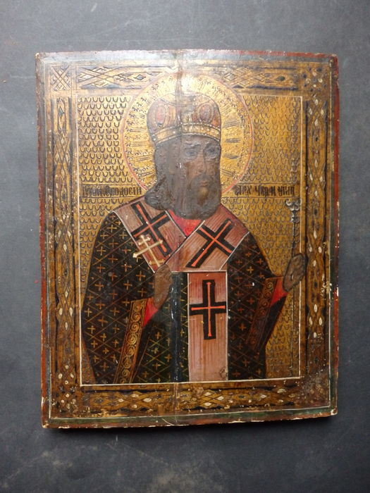 Large Icon Christ Pantocrator - RUSSIA - 19th