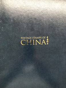 China 1989/1998 – Annual collections ring band with slipcase.