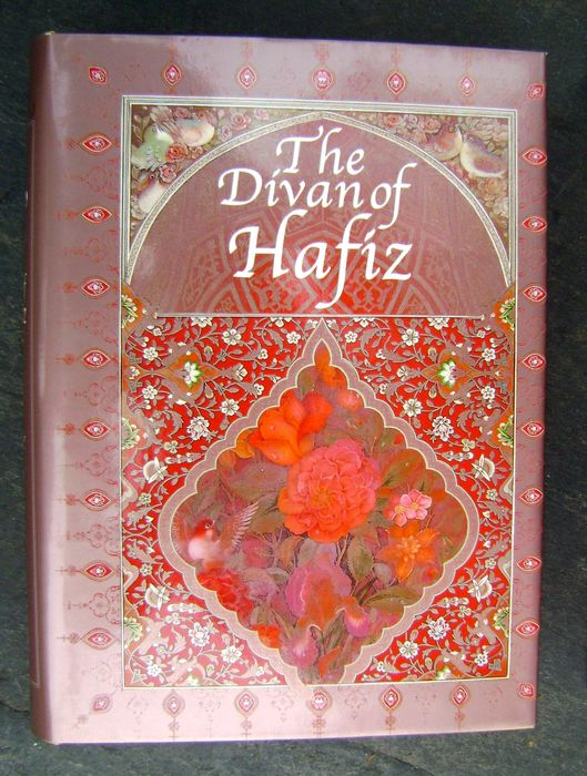 the divan of hafiz 2007 catawiki