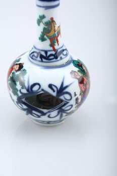 Porcelain snuff bottle - China - late 20 the