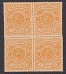 Check out our Luxembourg 1865 – crest in block of four – Michel 16