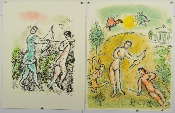 4 x Marc Chagall - Ulysses' Bow, and The Massacre of the Candidates, Ulysses Disguised as a Beggar, and Ulysses and His Companions