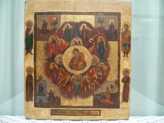 """Russian ikon 2nd third of the 19th century  """"The mother of god of the burning bush """"."""