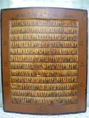 "Antique Russian icon , the end of 18th century "" YEAR CALENDAR """