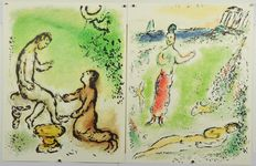 Marc Chagall (after) - Ulysses and Euryclea, and Athena Puts Ulysses to Sleep