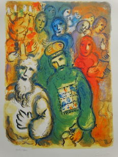 Marc Chagall (after) - Exodus