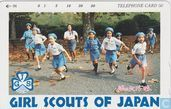 Girl Scouts of Japan