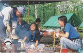 70 anniv. Girl Scouts of Japan