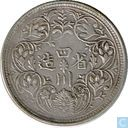 Tibet 1 roupie 1911-1916 (Trade Coinage)
