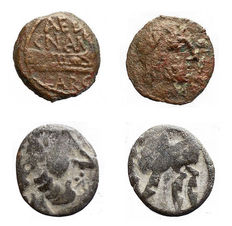 Greek Antiquity - Lot comprising 2 coins. Spain. Carteia. Semisse. Ae - Danube Region. I-II.  Drach. Ag.
