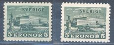 Sweden, 1931 – Royal Palace in Stockholm –Unificato n. 223 (green paper) – 223a (white paper)
