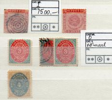 Danish West Indies – Collection of early issues