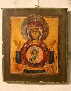 """Icon on wood panel """"Our Lady of the Sign"""" - Russia - Half 19th century"""