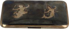 Silver cigarette case, Thailand (Siam), First half 20th century