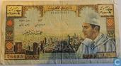 Morocco 5 Dirhams ND (1963)