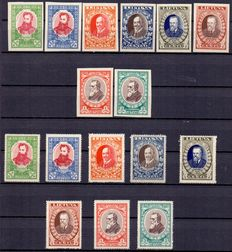 Lithuania 1919/1938 - Small collection.