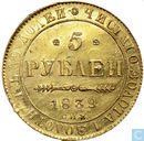 Russie 5 roubles 1839