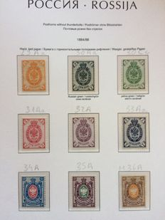 Russia 1864/1888 - crests and coats of arms. Michel 9/10, 29Aa, 30Aa, 30Cc, 31Aa, 32A, 33Aa, 34A, 35A, 36A.