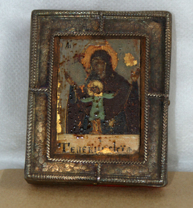 Ancient travel icon, gilded with punched silver frame, Russia, 1892