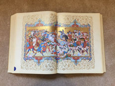 Hakim Abul-Qasim Mansur (Ferdowsi Tusi) - Shahnameh (The Book of Kings) - 1961