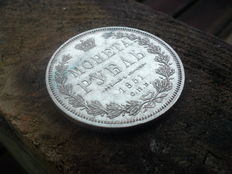Russia - Rouble 1851 СПБ ПА - silver
