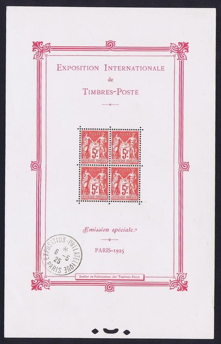 France 1925 – Paris International Philatelic Exhibition sheet, signed with Calves certificate – Yvert No. 1b