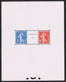 France 1927 – Strasbourg International Philatelic Exhibition sheet, signed with Calves certificate – Yvert No. 2
