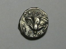 Ancient Greece - Carie Islands - Rhodes - Drachm AR (c. 205-189 BC) Rare