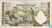 Cambodge 500 Riels ND (1968)