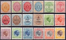 Danish West Indies - Small collection including Christmas vignettes.