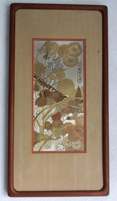 """Franklin Mint - Etching """"Santtuary of The Golden Blossom""""-  Sterling Silver on copper with 24k Gold"""