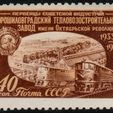 Stamps (Russia & Soviet Union) - 02-07-2017 at 18:00 UTC