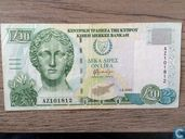 Cyprus 10 Pounds 2003