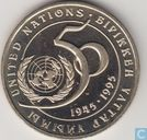 "Kazachstan 20 tenge 1995 (PROOLIKE) ""50th Anniversary of the United Nations"""