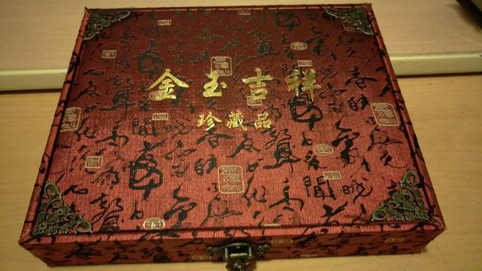 Twelve animals zodiac gold inlaid jade pendants in box - China - begin 21st century