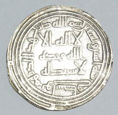 Ancient East - Islamic World Umayyad Caliphate . Al Walid ibn Abd al-Malik AR Silver dirham minted in Wasit ( Kut, Iraq) in the year 92h (AD 711)