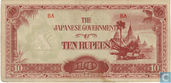 Birmanie 10 Rupees ND (1942-44)