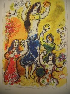 Marc Chagall (1887-1985) (after) - Miriam the Prophetess