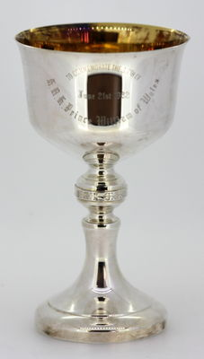 Silver goblet, limited edition, To Commemorate The Birth Of H.R.H Prince William of Wales, A.T Canon, Birmingham, 1982