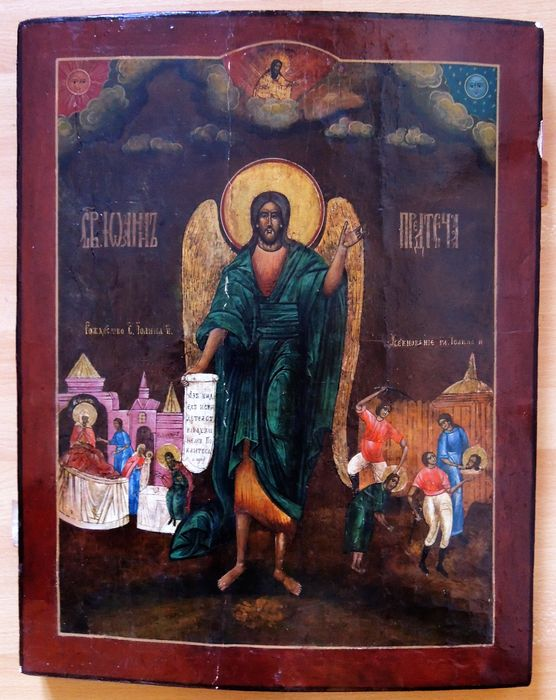 Russian wooden icon of St. John the Baptist