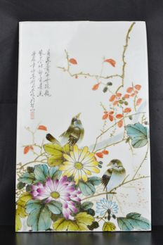 A porcelain plaque - China - second half/late 20th century