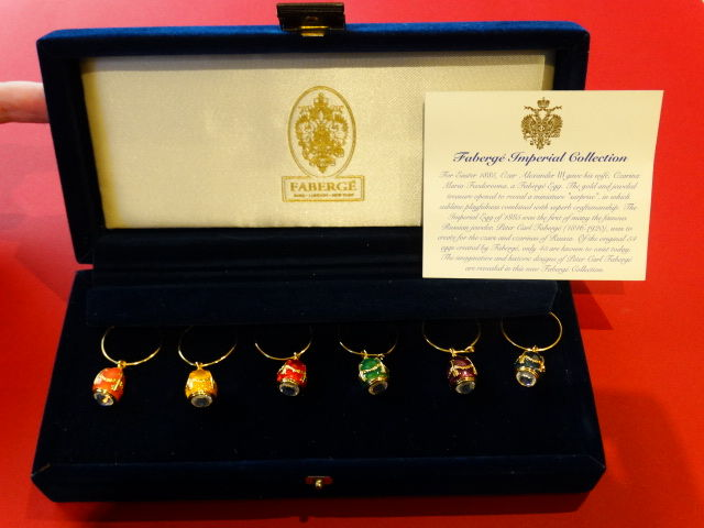Faberge Wine Glass Marker Charms Original Imperial Gold finished