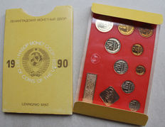 USSR / Russia - coin set 1990