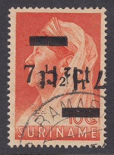 Suriname 1945 - Auxiliary edition with double print, 1 tete-beche - NVPH 213f