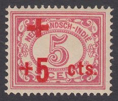 Dutch East Indies 1915 - Aid Issue, with print deviation - NVPH 136F