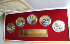 China – Commemorative Medallion Set (5 pieces) 'Shanghai World Expo 2010' – Gold-plated Copper
