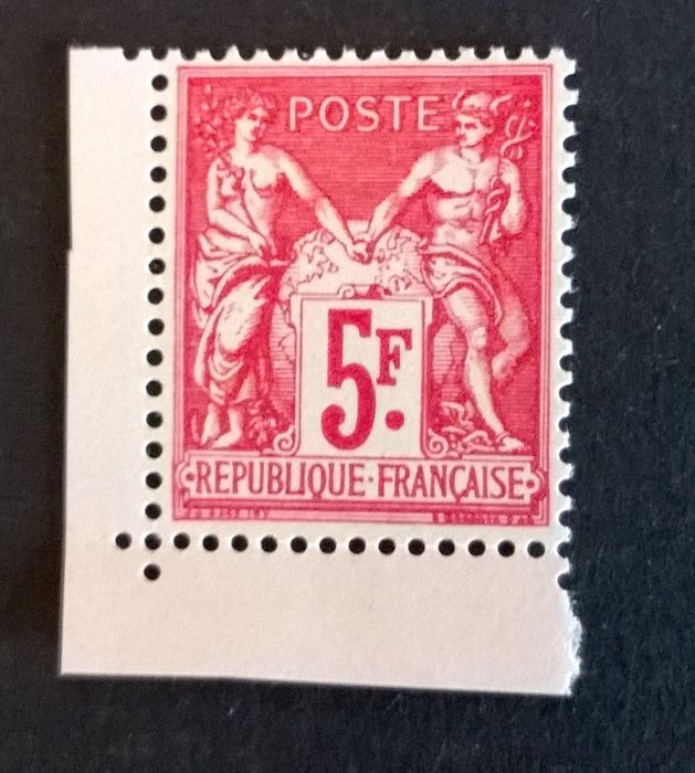 France 1925 - International Philatelic Exhibition of Paris - Yvert n° 216.