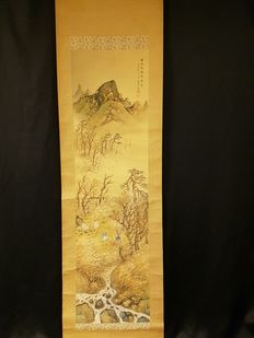 Scroll painting – China – second half of the 20th century
