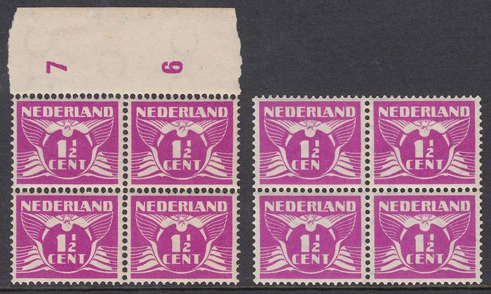 the Netherlands 1928 - Flying pidgeon with plate flaws - NVPH 171 P and 171 Af